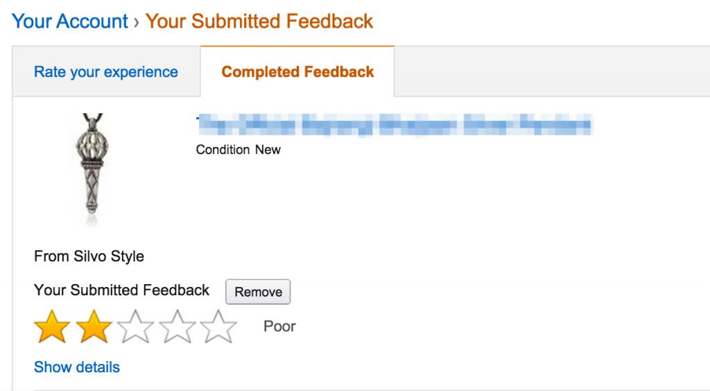 Remove feedback